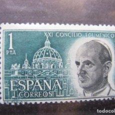 Sellos: +1963, CONCILIO ECUMENICO VATICANO II,EDIFIL 1540. Lote 195472182