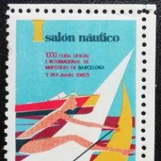 Sellos: 1963. ESPAÑA. VIÑETA. PRIMER SALÓN NÁUTICO INTERNACIONAL DE BARCELONA. NUEVO.. Lote 195497707