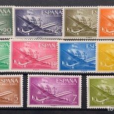Sellos: Nº 1169/79 SIPERCONSTELLACION Y NAO SANTA MARIA. EN NUEVO Y SIN FIJASELLOS. Lote 195502387