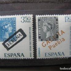 Sellos: +1968, DIA MUNDIAL DEL SELLO, EDIFIL 1869/70. Lote 195538807