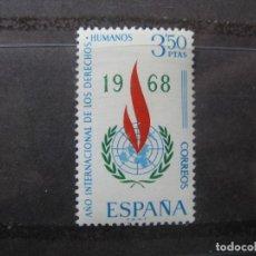 Sellos: +1968, AÑO INTERNACIONAL DE LOS DERECHOS HUMANOS, EDIFIL 1874. Lote 195539367