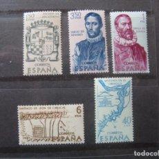 Sellos: +1968,FORJADORES DE AMERICA, EDIFIL 1889/93. Lote 195539776