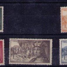 Sellos: SELLOS DE ESPAÑA AÑO 1952 FERNANDO EL CATÓLICO SELLOS NUEVOS. Lote 195660651