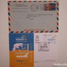 Sellos: ESPAÑA AEROGRAMA Y TARJETA POSTAL 1º DIA 2006,. Lote 196079351