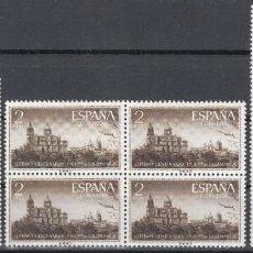 Sellos: ESPAÑA, 1953 EDIFIL Nº 1126 / 1128 /**/ , UNIVERSIDAD DE SALAMANCA, SIN FIJASELLOS,. Lote 196770475
