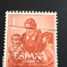Francobolli: EDIFIL 1297 SELLOS ESPAÑA AÑO 1960 USADOS. Lote 243235955