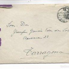 Sellos: SOBRE CARTA REINTEGRADO AÑO 1941 - VER FOTOS. Lote 196902376