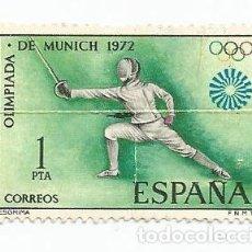 Sellos: SELLO USADO DE 1972- SERIE JUEGOS OLIMPICOS DE MUNICH- ESGRIMA EDIFIL 2098. Lote 196906847