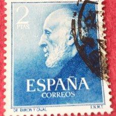 Sellos: SELLO ESPAÑA 1952 DOCTOR RAMÓN Y CAJAL 2 PTAS. Nº 1119. Lote 196940886