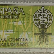 Francobolli: EDIFIL 1479 SELLOS ESPAÑA AÑO 1962 USADOS. Lote 209652712