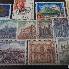 Sellos: SELLOS DE ESPAÑA NUEVOS AÑO 1970 C45. Lote 197338568