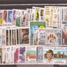 Sellos: SELLOS DE ESPAÑA AÑO 1979 AÑO COMPLETO SELLOS NUEVOS**. Lote 197340527