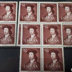 Sellos: SELLOS NUEVOS DE ESPAÑA AÑO 1952 EDIF. 1108 C89. Lote 197362120
