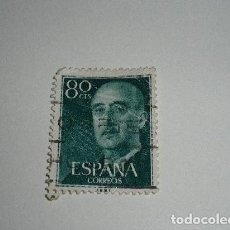 Sellos: SELLO DE FRANCO DE 80 CÉNTIMOS. Lote 197483870