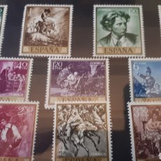 Sellos: SELLOS DE ESPAÑA AÑO 968 NUEVOS EDIF. 1854/63 C102. Lote 197538802