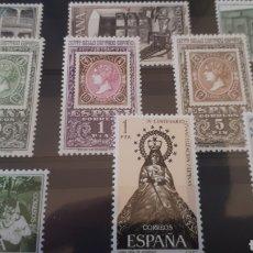 Sellos: SELLOS NUEVOS DE ESPAÑA EDIF. 1686/95 C109. Lote 197558560