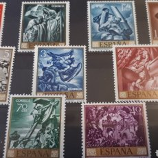 Sellos: SELLOS DE ESPAÑA NUEVOS AÑO 1966 EDIF. 1709/19 C110. Lote 197558990