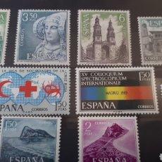 Sellos: SELLOS DE ESPAÑA AÑO 1969 NUEVOS EDIF 1924/38 C115. Lote 197561800