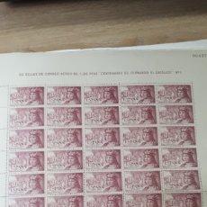 Sellos: 50 SELLOS ESPAÑA AÑO 1952 EDIF. 1113 VALOR 80 EUROS. Lote 197758447