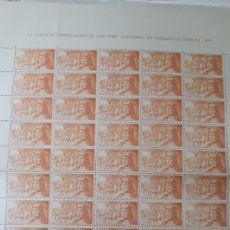 Sellos: 50 SELLOS ESPAÑA AÑO 1952 EDIF. 1112 VALOR 24 EUROS. Lote 197758828