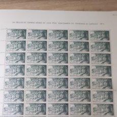 Sellos: 50 SELLOS ESPAÑA AÑO 1952 EDIF. 1111 VALOR 24 EUROS. Lote 197759186
