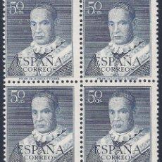 Sellos: EDIFIL 1102 SAN ANTONIO MARÍA CLARET 1951 (VARIEDAD 1102IT...BLANCO EN Ñ DE ESPAÑA). LUJO. MNH **. Lote 197866685