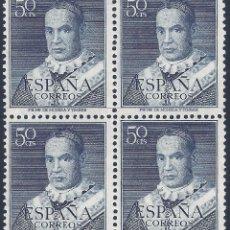 Sellos: EDIFIL 1102 SAN ANTONIO MARÍA CLARET 1951 (VARIEDAD 1102TA...RETOQUE EN LA MEJILLA). LUJO. MNH **. Lote 197869183