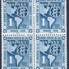 Sellos: EDIFIL 1091 CONGRESO DE LA UNIÓN POSTAL DE LAS AMÉRICAS Y ESPAÑA 1951. VALOR CATÁLOGO: 48 €. MNH **. Lote 197871416