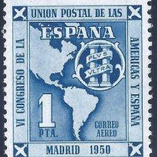 Sellos: EDIFIL 1091 CONGRESO DE LA UNIÓN POSTAL DE LAS AMÉRICAS Y ESPAÑA 1951. VALOR CATÁLOGO: 12 €. MNH **. Lote 197873510