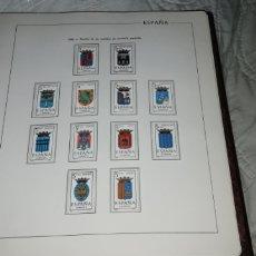 Sellos: LOTE 7 HOJAS DE SELLOS DE 1965. EDIFIL, S. A.. Lote 197924493
