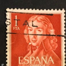 Francobolli: EDIFIL 1328 SELLOS ESPAÑA AÑO 1961 USADOS. Lote 243234075
