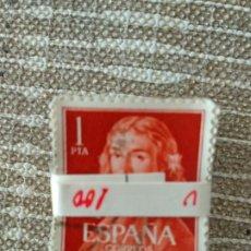 Sellos: PASTILLA DE 100 SELLOS USADOS EDIFIL 1328. Lote 198023911