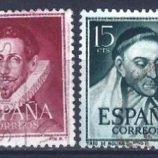 Sellos: EDIFIL 1071-1074 LITERATOS 1950-1953 (SERIE COMPLETA).. Lote 198252457