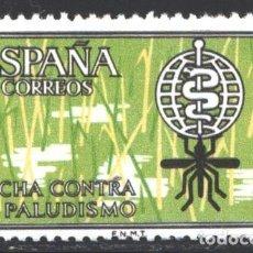 Timbres: ESPAÑA, 1962 EDIFIL Nº 1479 /**/, CAMPAÑA MUNDIAL ANTIMALARIA . Lote 198257437
