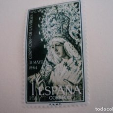 Sellos: ESPAÑA. CORONACION DE LA VIRGEN DE LA MACARENA (SEVILLA). 1964.. Lote 198310180