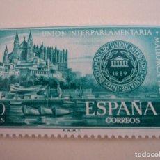 Sellos: ESPAÑA - AÑO 1967 - CONFERENCIA INTERPARLAMENTARIA PALMA DE MALLORCA. Lote 198310437