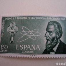 Sellos: 1967 VII CONGRESO LATINO Y I EUROPEO DE RADIOLOGÍA.BARCELONA. . Lote 198310846