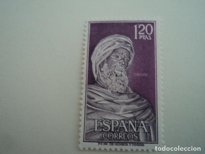 EDIFIL 1791. PERSONAJES ESPAÑOLES - IBN RUSD AVERROES. (Sellos - España - II Centenario De 1.950 a 1.975 - Nuevos)