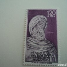 Sellos: EDIFIL 1791. PERSONAJES ESPAÑOLES - IBN RUSD AVERROES. . Lote 198311482