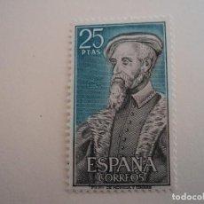 Sellos: EDIFIL Nº 1794, ANDRÉS LAGUNA (SEGOVIA-GUADALAJARA), MEDICO DE CARLOS V, NUEVO . Lote 198311686