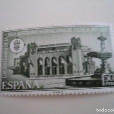 Sellos: ESPAÑA FERIA MUESTRARIO INTERNACIONAL DE VALENCIA (1967).. Lote 198313073