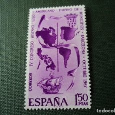 Sellos: 1967 IV CONGRESO HISPANO-LUSO-AMERICANO-FILIPINO DE MUNICIPIOS. EDIFIL 1818. Lote 198385285