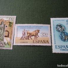 Sellos: 1967 BIMILENARIO FUNDACION DE CACERES. EDIFIL 1827/9. Lote 198385347
