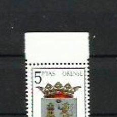 Sellos: ESPAÑA 1964 - ESCUDOS - BLOQUE DE 1 CON LINDE - EDIFIL 1561 ORENSE. Lote 198585855