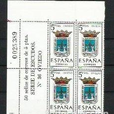 Sellos: ESPAÑA 1964 - ESCUDOS - BLOQUE DE 4 CON LINDE NUMERADO - EDIFIL 1562 OVIEDO. Lote 198585883