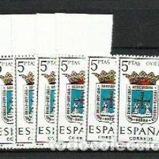 Sellos: ESPAÑA 1964 - ESCUDOS - 5 SELLOS CON LINDES - EDIFIL 1562 OVIEDO. Lote 198585948