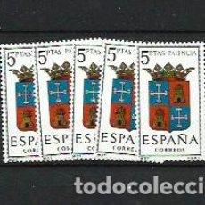Sellos: ESPAÑA 1965 - ESCUDOS - 5 SELLOS - EDIFIL 1631 PALENCIA. Lote 198585987