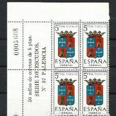 Sellos: ESPAÑA 1965 - ESCUDOS - BLOQUE DE 4 CON LINDE NUMERADO - EDIFIL 1631 PALENCIA. Lote 198585996