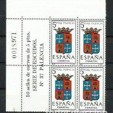Sellos: ESPAÑA 1965 - ESCUDOS - BLOQUE DE 4 CON LINDE NUMERADO - EDIFIL 1631 PALENCIA. Lote 198586002