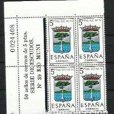 Sellos: ESPAÑA 1965 - ESCUDOS - BLOQUE DE 4 CON LINDE NUMERADO - EDIFIL 1633 RIO MUNI. Lote 198586037